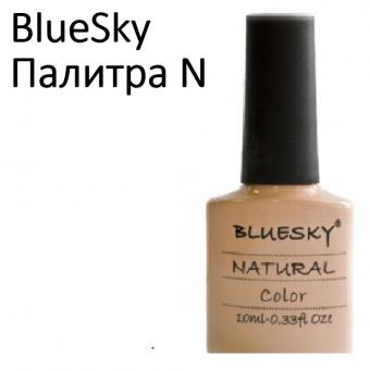 Гель-лаки BlueSky Палитра N
