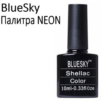 Гель-лаки BlueSky Палитра NEON