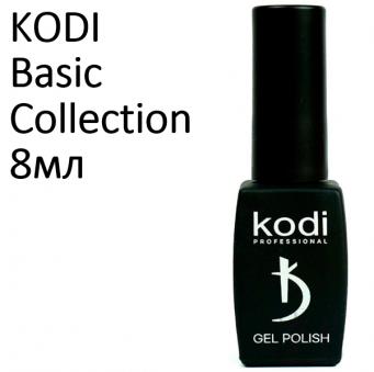 Гель-лаки KODI Basic Collection 8мл